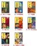 【少年探偵シリーズ】トレーディング角型缶バッジ:8個入り箱