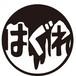 オリジナル缶バッチ(はぐれ亭ロゴ)