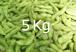【小糸在来(R)】えだまめ 5Kg 【農薬・化学肥料10割減】