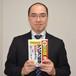 2016 年マンション管理士学習会【第4回】