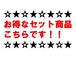 ☆直営サイト☆生産者応援キャンペーンを実施中!夕張メロンや雪の妖精など!!