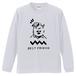 「BEST FRIEND」ロングスリーブTシャツ(WHITE)