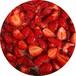 【みんな大好き】紅ほっぺ苺の発酵シロップ ギフト・お菓子・おやつ・発酵