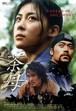 韓国ドラマ【チェオクの剣】DVD版 全14話
