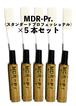 MDR-Pr.(スタンダードプロフェッショナルタイプ)×5本セット