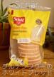 【Schär】グルテンフリー「ホワイトブレッド(白パン)」1袋