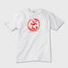 ぶんT 個性派Tシャツ  ※トナー熱転写