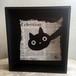 黒猫イラスト+トレーボックスA