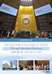 国連特別行事記念パンフレット
