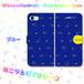 ミニマムダイナソー★【ブルー】 手帳型スマホケース iPhone/Android