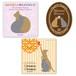 金猫*銀猫 シール(3枚セット)