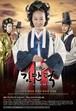 韓国ドラマ【キム・マンドク〜美しき伝説の商人〜】DVD版 全30話