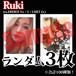 【チェキ・ランダム3枚】Ruki(元EREBOS, Vo. / G∀LMET, Gt.)