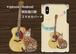 選べるカラー*iphone・Android側表面印刷スマホカバー《ベンガル》