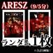 【チェキ・ランダム1枚】ARESZ(9/5分)