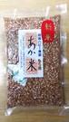 古代米・赤米(三分搗き) 200g