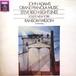 John Adams / Steve Reich / Solisti New York / Ransom Wilson - Grand Pianola / Eight Lines