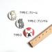 NEWくるみぼたん(22mm)