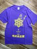 『奇跡大連発』T-shirt PP×YE