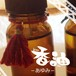 あゆみ 香油(アロマオイル) 2ml