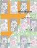K3403 Modus tollens(Flute solo/D.KINOSHITA/Score)