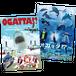 『オガッタ!?』(DVD7巻・8巻セット)(※特典付)※予約商品 商品説明をご確認ください※
