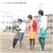 【CD】『ニーネ/小さめシャツの女の子 公園でIT革命』