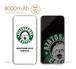 【予約商品/~8月下旬までのお届け】8000mAhモバイルバッテリー・毒舌あざらしCafé