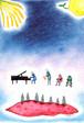 umamin postcard 2008