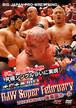 大日大戦 2012 BJW Super Februar 2012.2.26 後楽園ホール