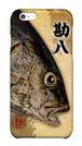 魚拓スマホケース【勘八(カンパチ)・ハードケース・背景:茶・送料無料】