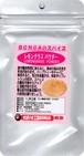 「レモングラス(パウダー)」BONGAのスパイス&ハーブ【30g】