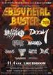 「EBISU METAL BUSTER」ticket