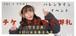 チケット即完売記念♡園田あいか【そのぽえ Vol.2 バレンタインデーイベント!】食事会第2次募集