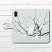 #081-020 手帳型iPhoneケース 手帳型スマホケース 全機種対応 iPhoneXs/X 妖怪 かわいい Xperia iPhone5/6/6s/7/8 おしゃれ ファンタジー Galaxy ARROWS AQUOS HUAWEI Zenfone タイトル:ささやかな収穫 作:嘉村ギミ