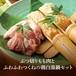 【送料無料】紀州銘柄鳥 ぶつ切りもも肉とふわふわつくねの鶏白湯鍋セット(3人前・野菜無し)