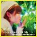 【CD】詩愛インストアルバム『第1弾』 ~癒しのオルゴールの音色にのせて~