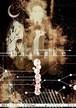 《mistake -カルミア島殺人事件‐》公演DVD