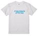 マカロニフォントのTシャツ(ライトブルーロゴ)