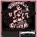 【当事者価格・宿泊あり】前売りチケット:ひきこもりUX CAMP