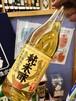 【ミツカン】香り高くまろやか、豊かなコクのある贅沢な米酢『純米酢金封 900ml』