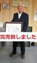 最優秀金賞受賞 日本一のお米 3150円/3kg