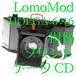 [現像+データ+プリント]:【 LomoMod No.1 ロモモッド/ HOLGA ホルガ】カラーネガ120mmフィルム 6×6 (カテゴリ:写真 プリント 焼き付け ロモグラフィー Lomography)