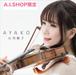 CD『AYAKO』 10thアナザーA