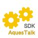 AquesTalk 開発ライセンス(個人利用)