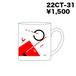 22CT-28 Image Mug Cup