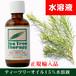 ティーツリーオイル 15%水溶液 60ml(正規輸入品)