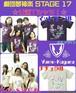 ★過去公演Tシャツ★【カレイド・モノクローム/イノリガミ/ルーラースケーラー】