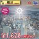 横浜街歩きナゾトキRPG「ミライ物語~封印の呪文と5人の賢者~」