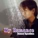 Kazumi Toyoshima『My Romance』CD